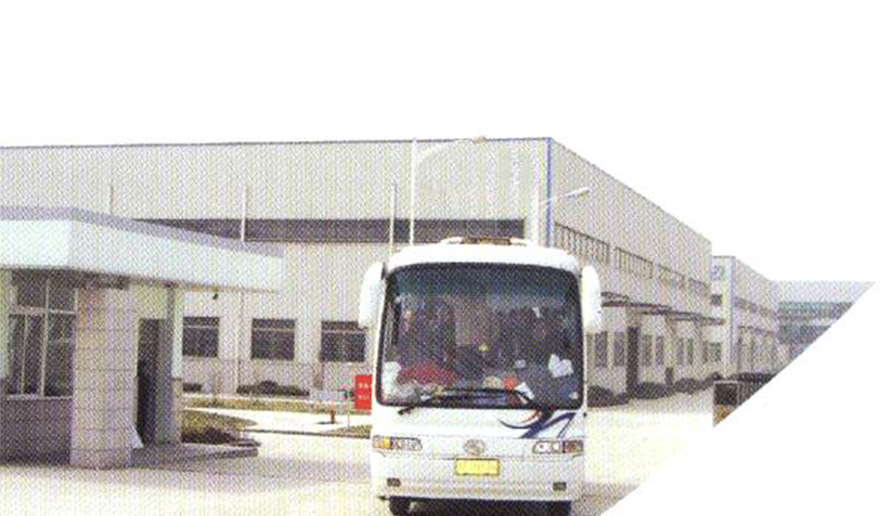In 1970, Jingjiang Pharmaceutical Machinery Factory was founded.