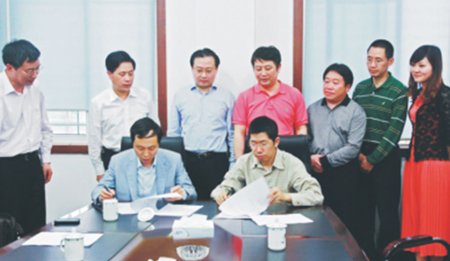 In 2015, co-built the engineering technology center with Shanghai DianJi University.<br> Jointly set up National Centrifuge Research Center with Chongqing Jiangbei Mach Co., Ltd.
