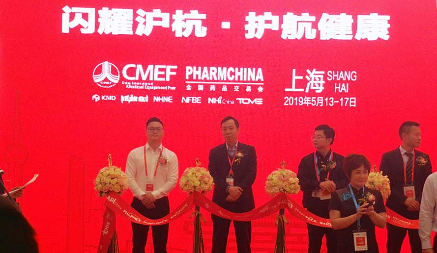 In 2018, host China Pharmaceutical Industry Intelligent Manufacturing Conference.